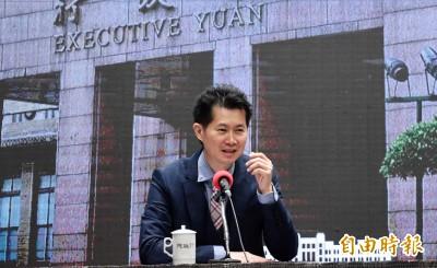 台灣2000萬筆個資疑遭外洩 政院:內容很舊不是政府流出