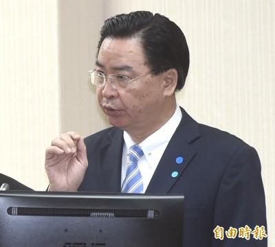 美國退出WHO影響台灣參與?外交部:目前沒有評論
