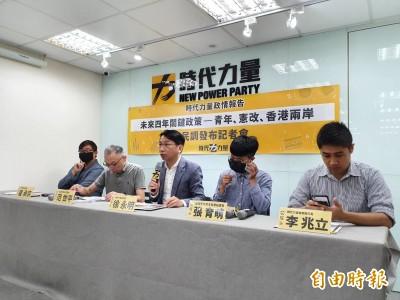 時力民調 近半數民眾認為應以「台灣」稱呼國家