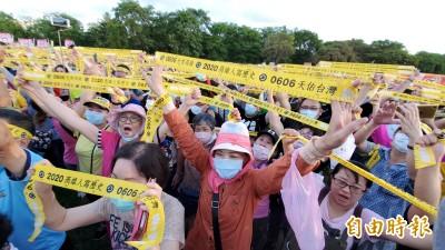 罷韓決戰倒數!大批民眾擠爆衛武營 高喊「堅定罷韓」
