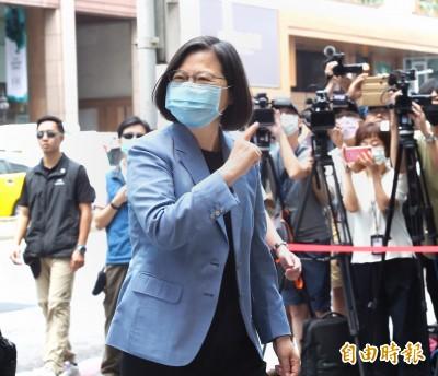 蔡英文號召「辣台派」入黨 線上申請突破2000人