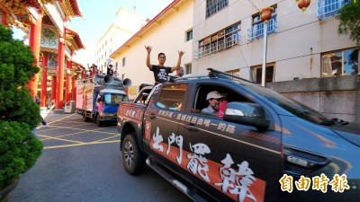 罷韓團體今展開光復高雄車隊掃街行動