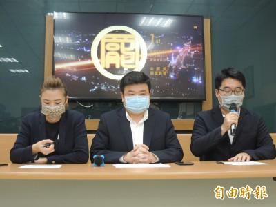 議員發表「金罷獎」多位官員入圍 高市府:影片欠缺市政成果