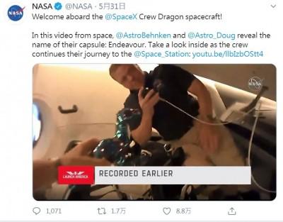 飛龍二號寫下商業宇宙旅行新頁 恐龍玩偶成意外亮點