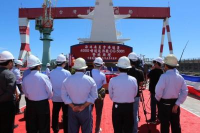 國防MIT》首艘4000噸海巡艦命名「嘉義」 小英明主持下水