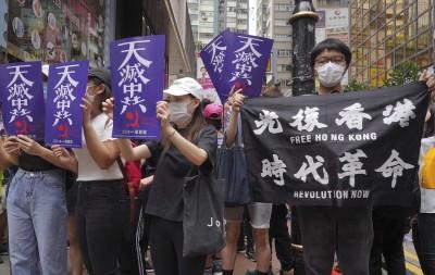 中國強推港版國安法 香港民調:64%反對繞立法會訂立
