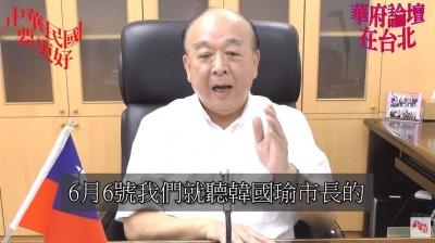 砲轟罷韓「反民主」! 吳斯懷:別把高雄人都當笨蛋