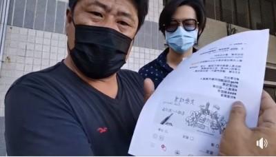 針對罷韓投票?交大學聯會推「返鄉陪媽專車」 杏仁哥提告