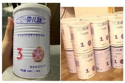 中國廣州再爆假奶粉!「醫生推薦」竟害兒童患病