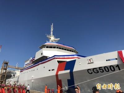 海巡首艘4000噸巡防艦今下水 蔡總統命名「嘉義艦」
