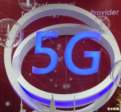 NCC核准通過 中華電信取得首張5G執照