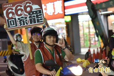 罷韓催票 台灣基進新竹黨部車隊掃街:週六「回家罷」