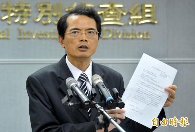 特偵名檢被控詐建商3億 張進豐:純粹投資絕無詐騙