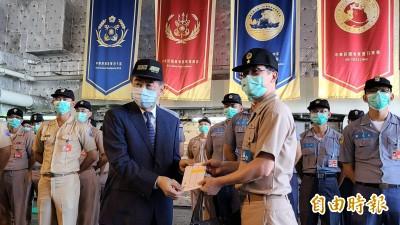 磐石艦染疫事件檢討報告下週完成 高嘉濱、陳道輝復職機率高