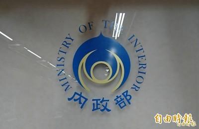 內政部大修選罷法 禁境外勢力刊播選舉廣告
