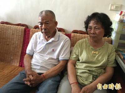 鐵路警李承翰父親 長期鬱悶吐血亡