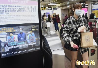 搭大眾運輸 陳時中:尖峰戴口罩、離峰保持社交距離