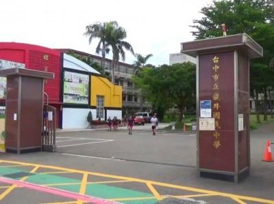 噁!中市龍井國中營養午餐驚見死老鼠  3學生誤食腹痛
