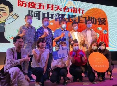 阿中部長加持 台南飯店6月住房率飆9成