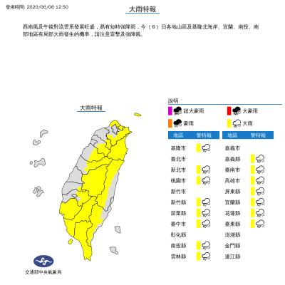 高屏慎防大雷雨 全台15縣市大雨特報