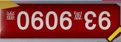 939090票罷免韓國瑜 網友倒看爆「神秘巧合」