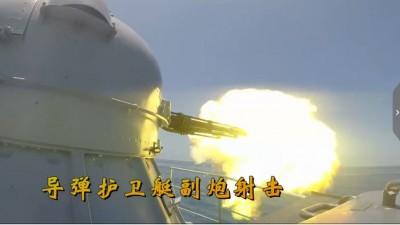 劍指美國?中共駐港部隊海上實彈演訓 模擬出擊敵國武裝漁船
