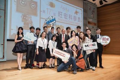旺宏科學獎競逐者創新高 662隊搶500萬獎金