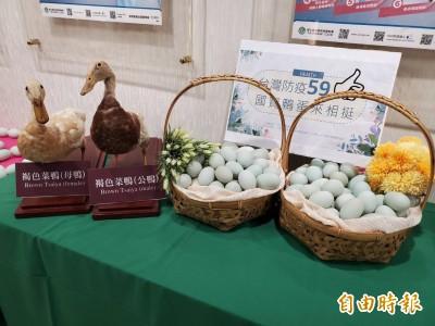 59天本土零確診 指揮中心用鴨蛋擺出「59」字樣慶祝