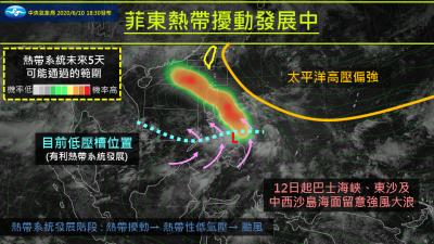 鸚鵡颱風即將生成?1張圖秒懂侵台機率