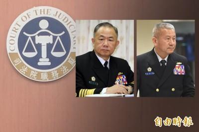 逾懲戒時效 獵雷艦案 前海軍正副司令躲過懲處