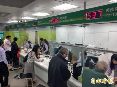 藍營指發3倍券將造成排隊亂象 中華郵政:已規劃加班、增人力