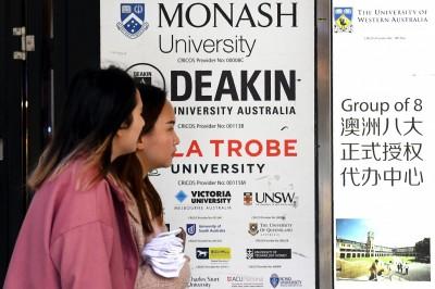 北京警告赴澳風險 中國留學生:政府非真心保護國民