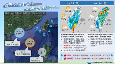鸚鵡颱風最快今晚生成!對台灣影響、週末天氣 一張圖秒懂