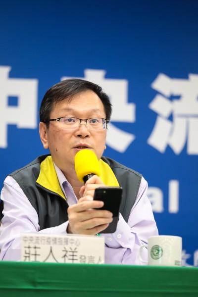 武漢肺炎》北京疫情升溫 指揮中心:開放中國邊境難評估