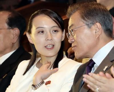 金與正嗆未來將採取軍事行動  南韓政府:狀況十分嚴重