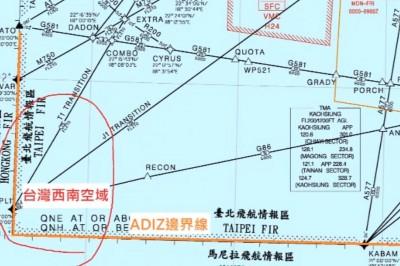 中國比蒼蠅還煩!國軍中午再次驅離侵入領空共機