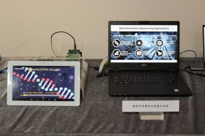 加速AI系統晶片技術  國研院開發設計與驗證平台