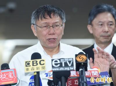 培養從事兩岸協商談判對象 中國學者點名柯文哲