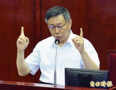 抗議啦!中國學者點名柯文哲 民眾黨:與本黨路線差距甚大