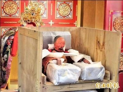 台灣現存年代最早木乃伊「柯象」回台博館「健檢」 地方不捨