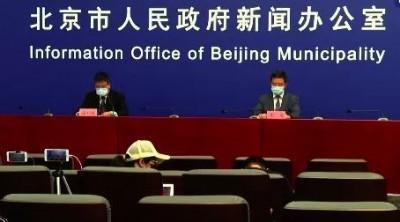 時隔1個半月…北京疫情防控發言人重新戴上口罩