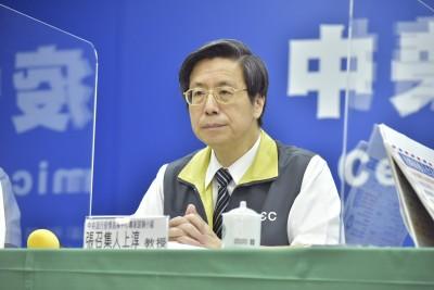 武漢肺炎》鮭魚引北京疫情?張上淳:帶病冷凍跨國污染機會小
