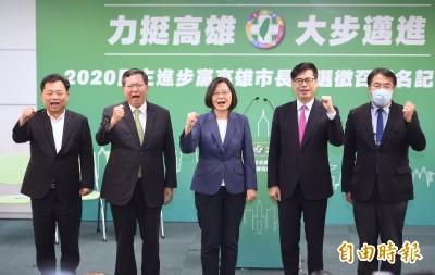 民進黨徵召參選高市長補選 陳其邁:讓大港再次揚起希望的聲音