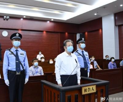 中國菸草專賣局副局長16年收賄3.7億  遭判無期徒刑、沒收財產