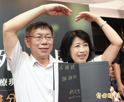 專家建議派人協助北京控制疫情 柯文哲、陳佩琪被點名