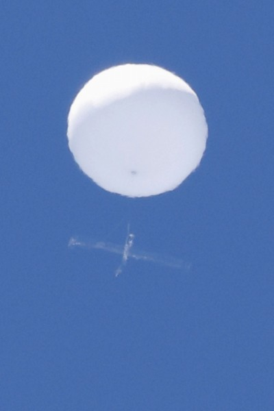 宮城白色不明飛行物還在飄 日本政府回應了