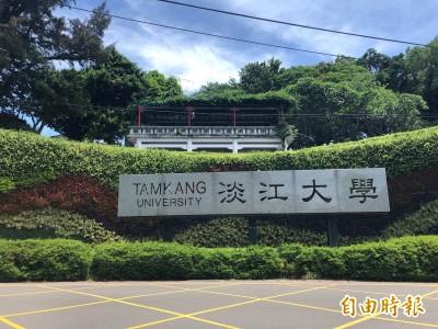 新北200境外生將返台 淡江備校外檢疫宿舍、多14天遠距上課