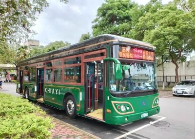 搭國光電動公車赴嘉大蘭潭校區看日環食 可獲免費鮮奶冰淇淋