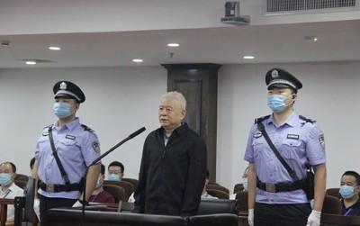 2天內第2起!中國又1高官收賄5億 被判無期徒刑、財產充公
