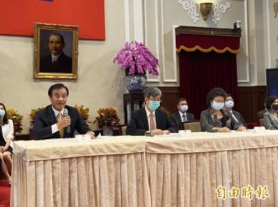 獲總統提名任監察院長 陳菊宣布將退出民進黨